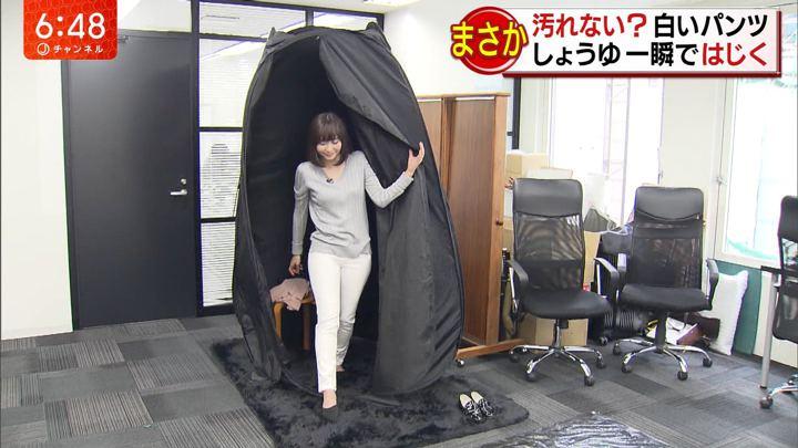 2018年05月07日久冨慶子の画像05枚目