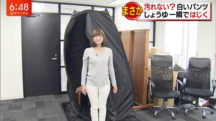 2018年05月07日久冨慶子の画像06枚目