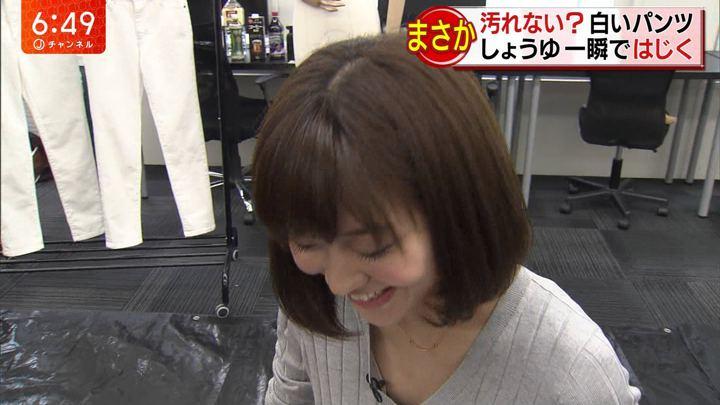 2018年05月07日久冨慶子の画像10枚目