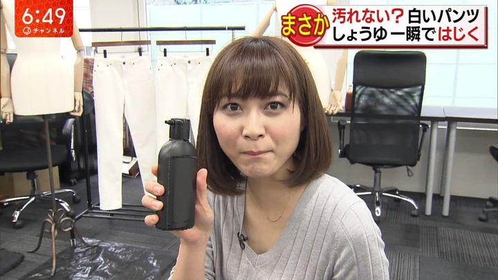 2018年05月07日久冨慶子の画像11枚目