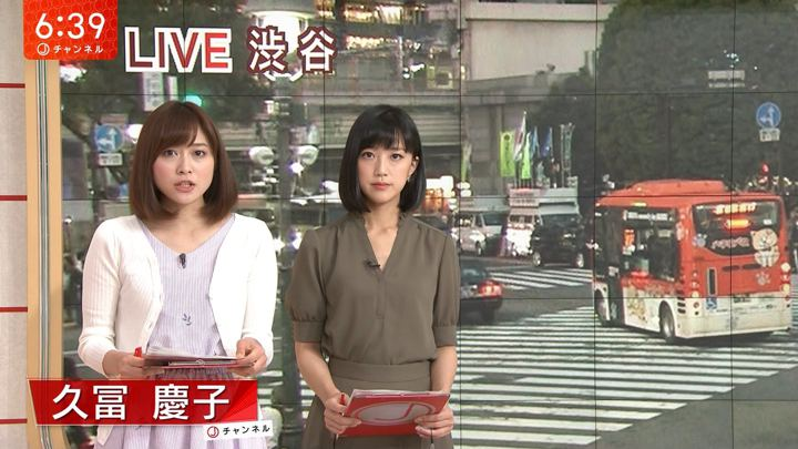 2018年05月09日久冨慶子の画像01枚目