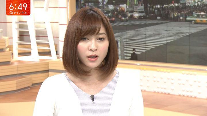 2018年05月09日久冨慶子の画像04枚目