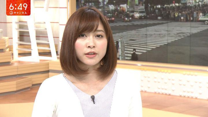 2018年05月09日久冨慶子の画像05枚目