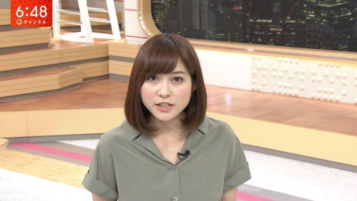 2018年05月10日久冨慶子の画像07枚目