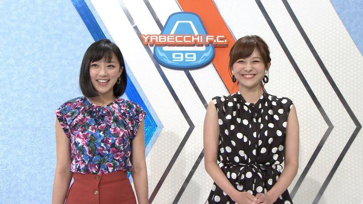 2018年05月13日久冨慶子の画像04枚目