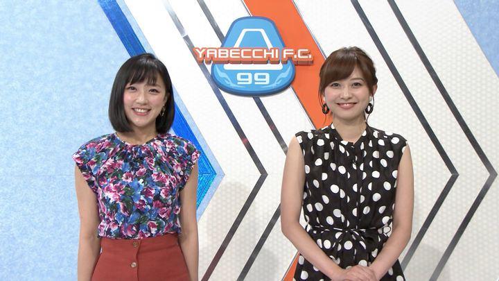 2018年05月13日久冨慶子の画像09枚目