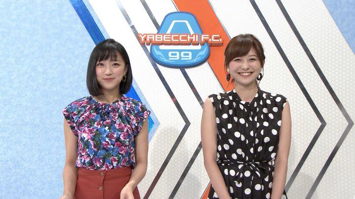 2018年05月13日久冨慶子の画像13枚目