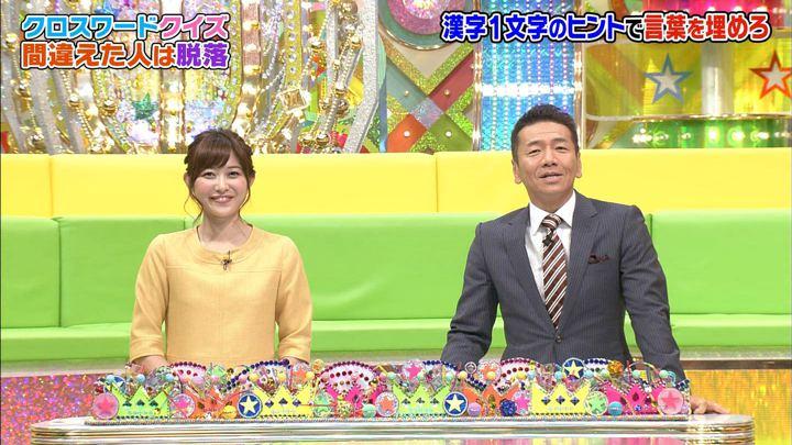 2018年05月16日久冨慶子の画像04枚目