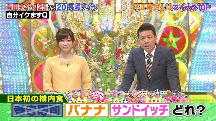 2018年05月16日久冨慶子の画像06枚目