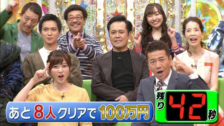 2018年05月16日久冨慶子の画像10枚目