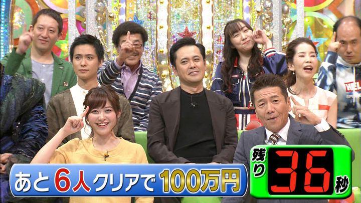2018年05月16日久冨慶子の画像12枚目
