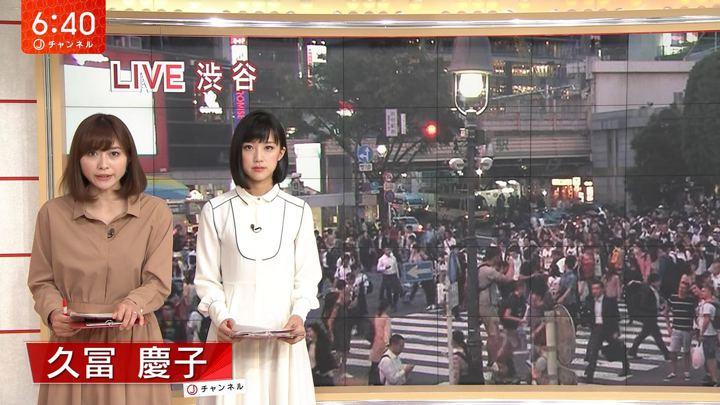 2018年05月17日久冨慶子の画像01枚目