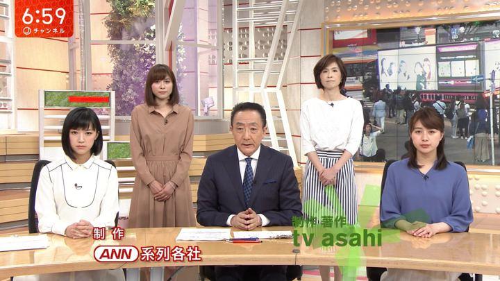 2018年05月17日久冨慶子の画像09枚目