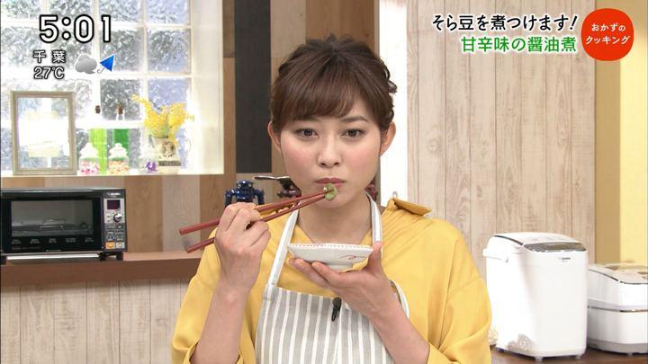 2018年05月19日久冨慶子の画像03枚目