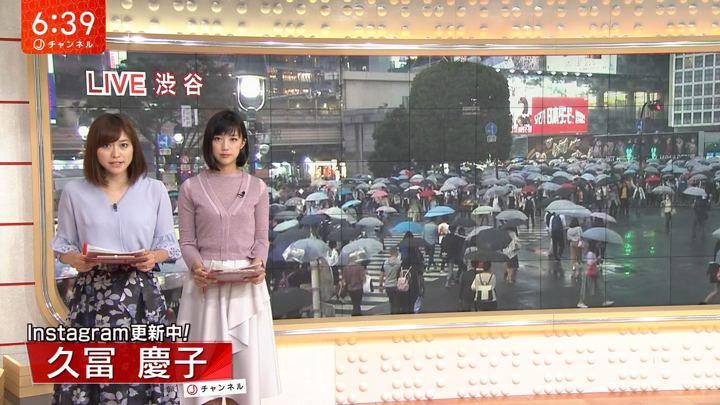 2018年05月23日久冨慶子の画像01枚目