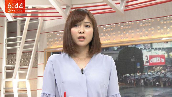 2018年05月23日久冨慶子の画像04枚目