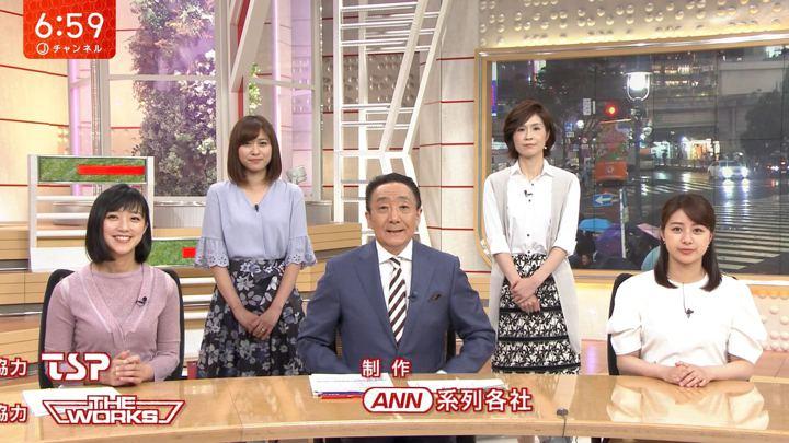 2018年05月23日久冨慶子の画像11枚目