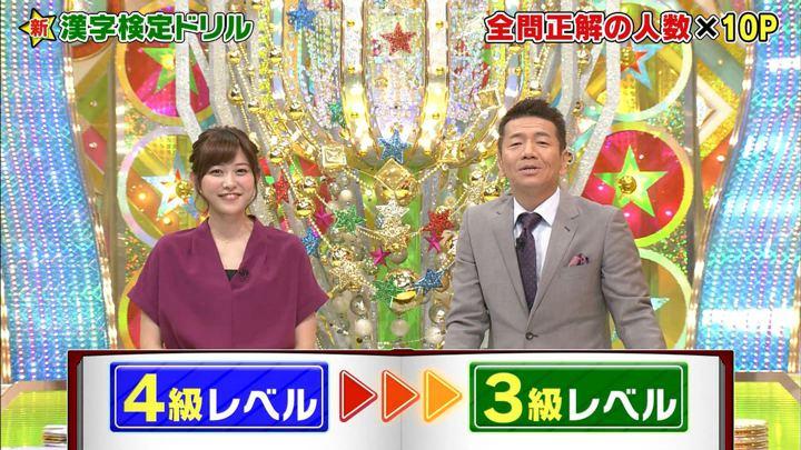 2018年05月23日久冨慶子の画像16枚目