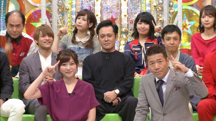2018年05月23日久冨慶子の画像17枚目