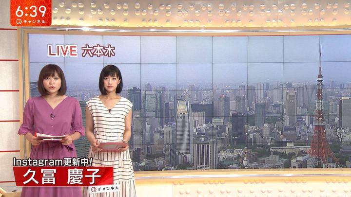 2018年05月29日久冨慶子の画像01枚目