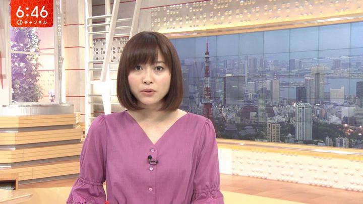 2018年05月29日久冨慶子の画像07枚目