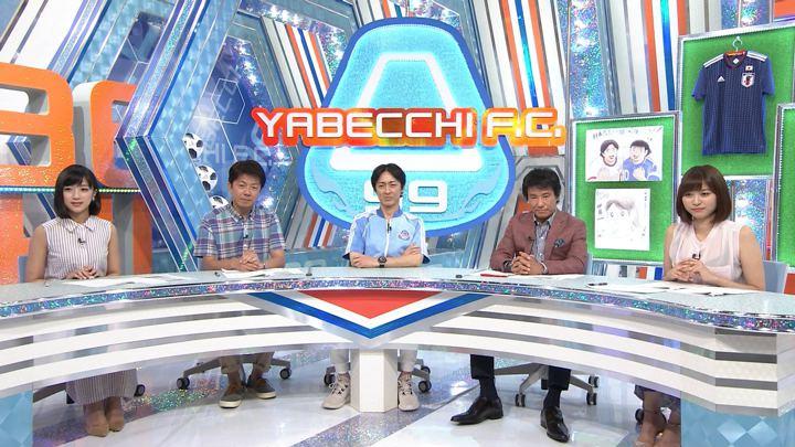 2018年06月03日久冨慶子の画像01枚目