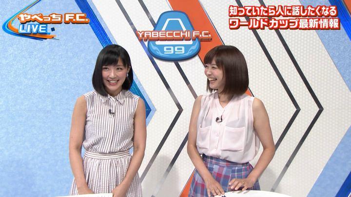 2018年06月03日久冨慶子の画像07枚目