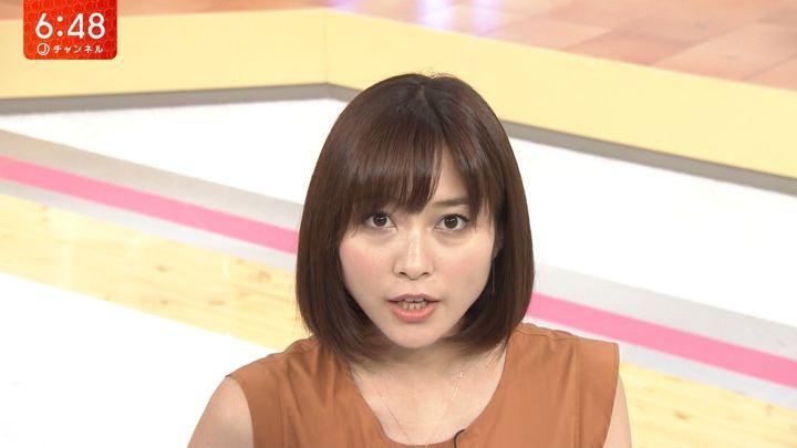 2018年06月05日久冨慶子の画像07枚目