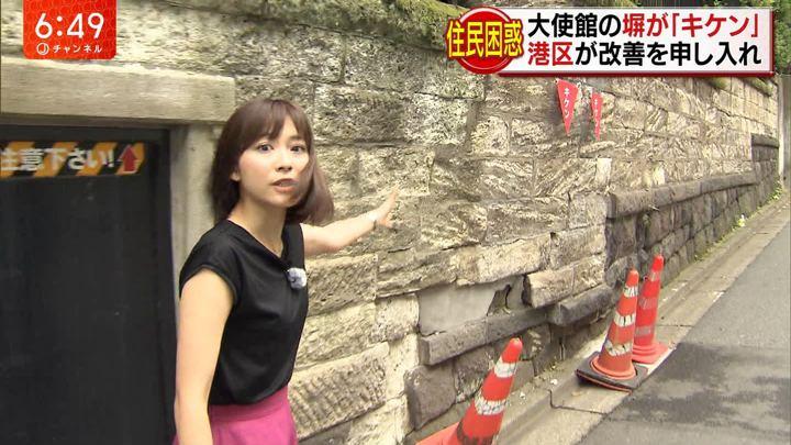 2018年06月05日久冨慶子の画像09枚目