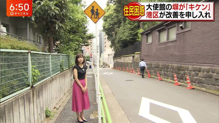 2018年06月05日久冨慶子の画像10枚目