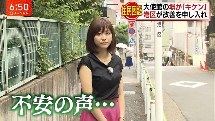 2018年06月05日久冨慶子の画像11枚目