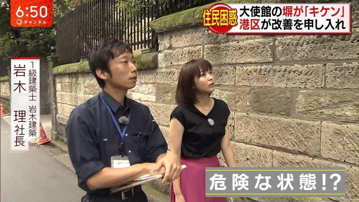 2018年06月05日久冨慶子の画像12枚目