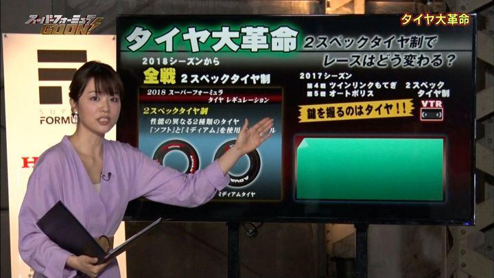 2018年04月07日本田朋子の画像09枚目