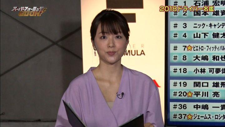 2018年04月07日本田朋子の画像12枚目