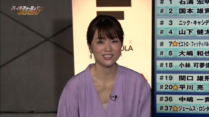 2018年04月07日本田朋子の画像15枚目
