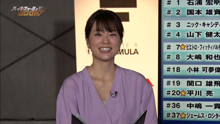 2018年04月07日本田朋子の画像16枚目