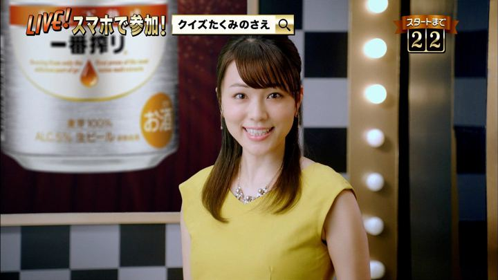 2018年04月10日本田朋子の画像04枚目