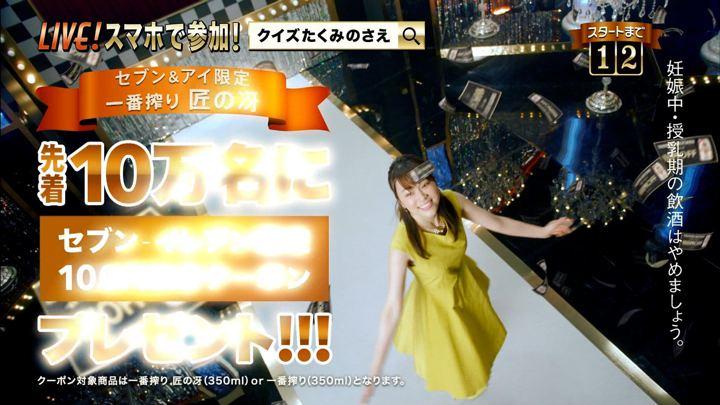 2018年04月10日本田朋子の画像09枚目