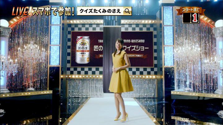 2018年04月10日本田朋子の画像12枚目