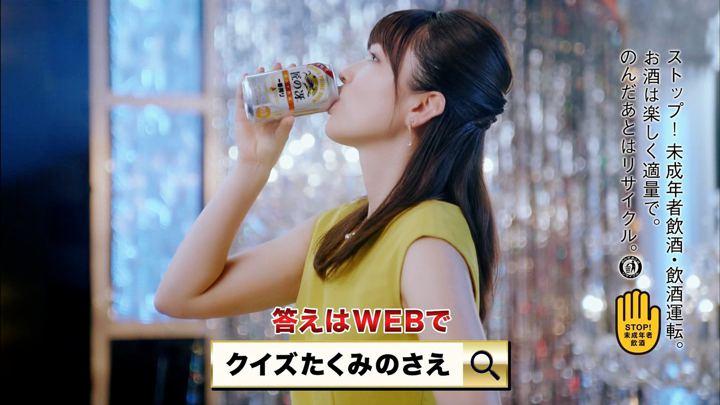 2018年04月10日本田朋子の画像19枚目