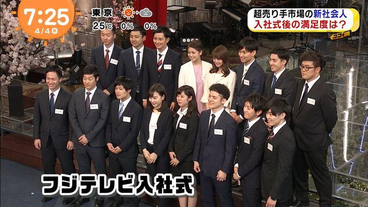 2018年04月04日井上清華の画像03枚目