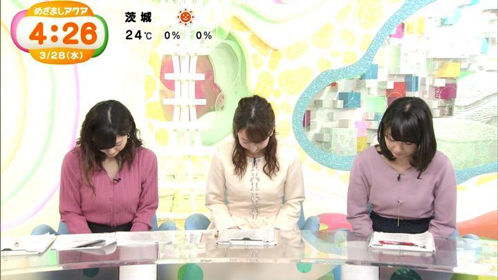 2018年03月28日伊藤弘美の画像12枚目