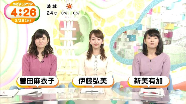 2018年03月28日伊藤弘美の画像13枚目