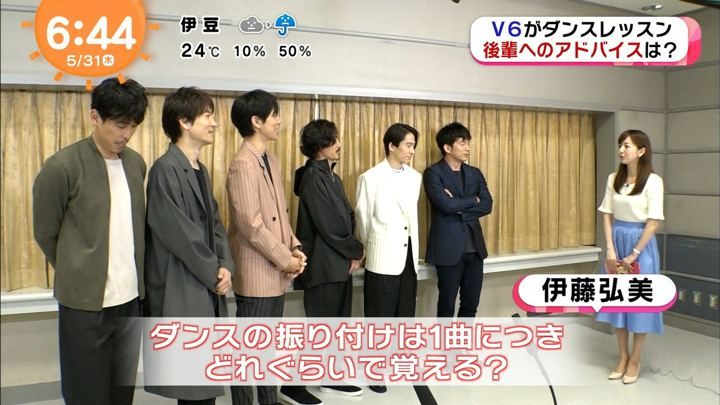 2018年05月31日伊藤弘美の画像01枚目