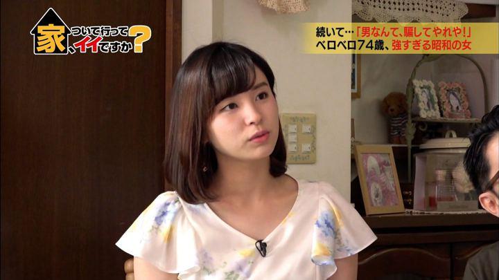 2018年05月09日角谷暁子の画像06枚目