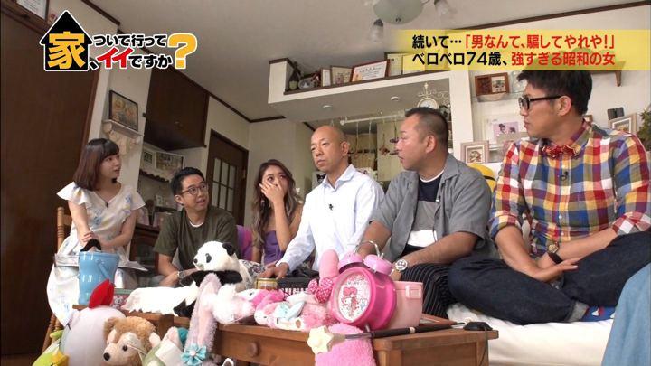 2018年05月09日角谷暁子の画像08枚目