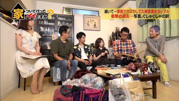2018年05月16日角谷暁子の画像08枚目