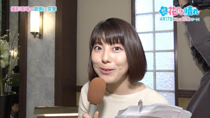 2018年04月01日上村彩子の画像05枚目