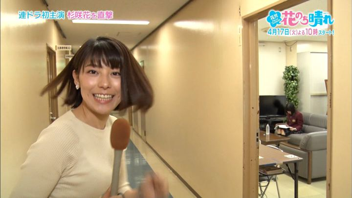 2018年04月01日上村彩子の画像06枚目
