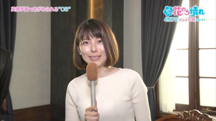2018年04月01日上村彩子の画像17枚目